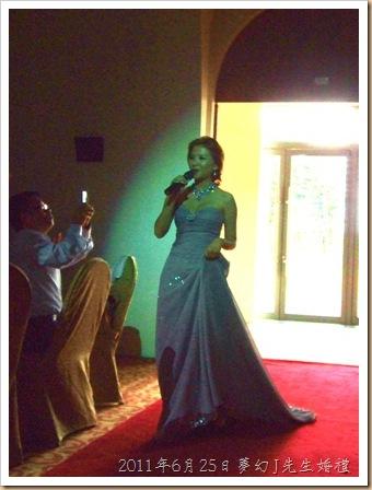 新娘歡唱中