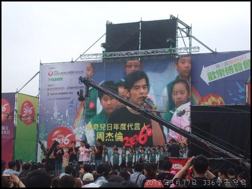 2012 336愛奇兒日 (12)